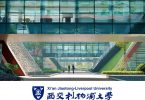 International Awards at Xi'an Jiaotong-Liverpool University in China 2020