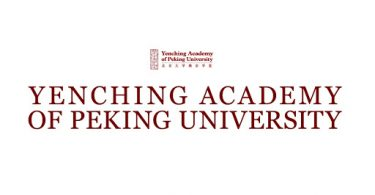 Yenching Academy International Fellowships in China 2020