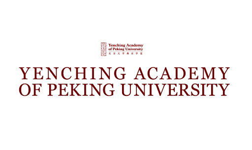 Photo of Yenching Academy International Fellowships in China 2020