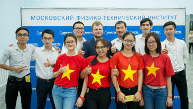 Photo of MIPT Scholarships from Russian Government 2022